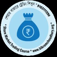 Share Market Courses by Bikram Choudhury Kolkata