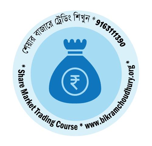 BikramChoudhury.org Logo Share Trading Course